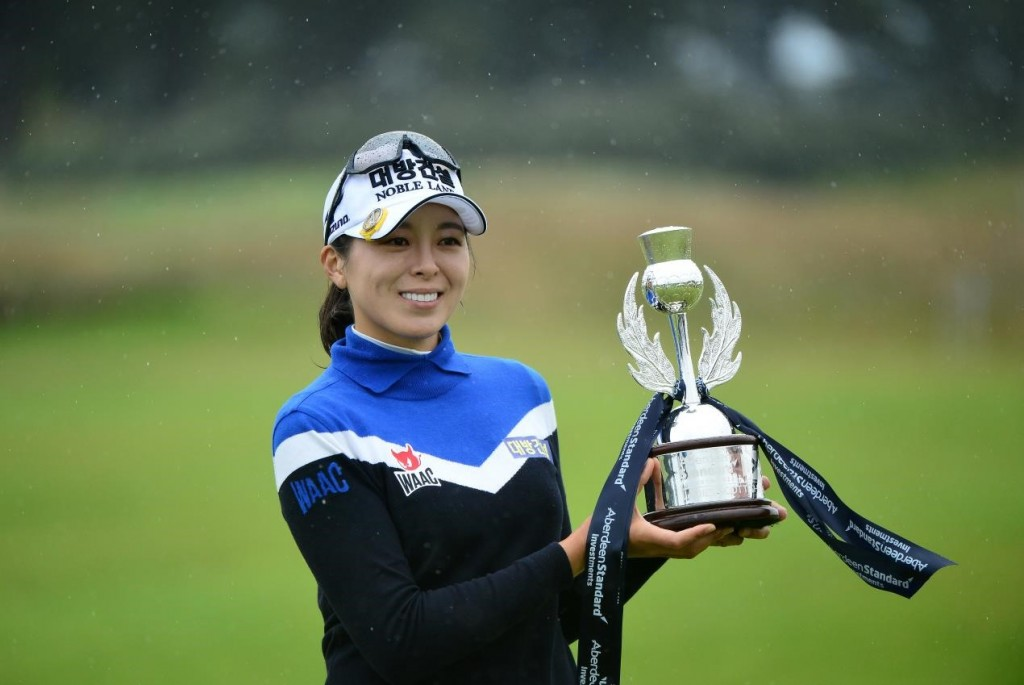 Mi Jung Hur during the at Aberdeen Standard Investments Ladies Scottish Open at Renaissance Club. Image credit Getty Images