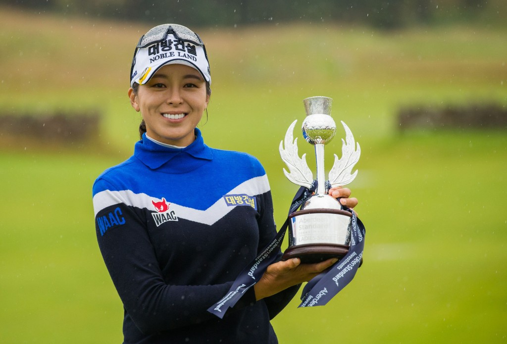 2019 LADIES SCOTTISH OPEN WINNER Mi Jung Hur